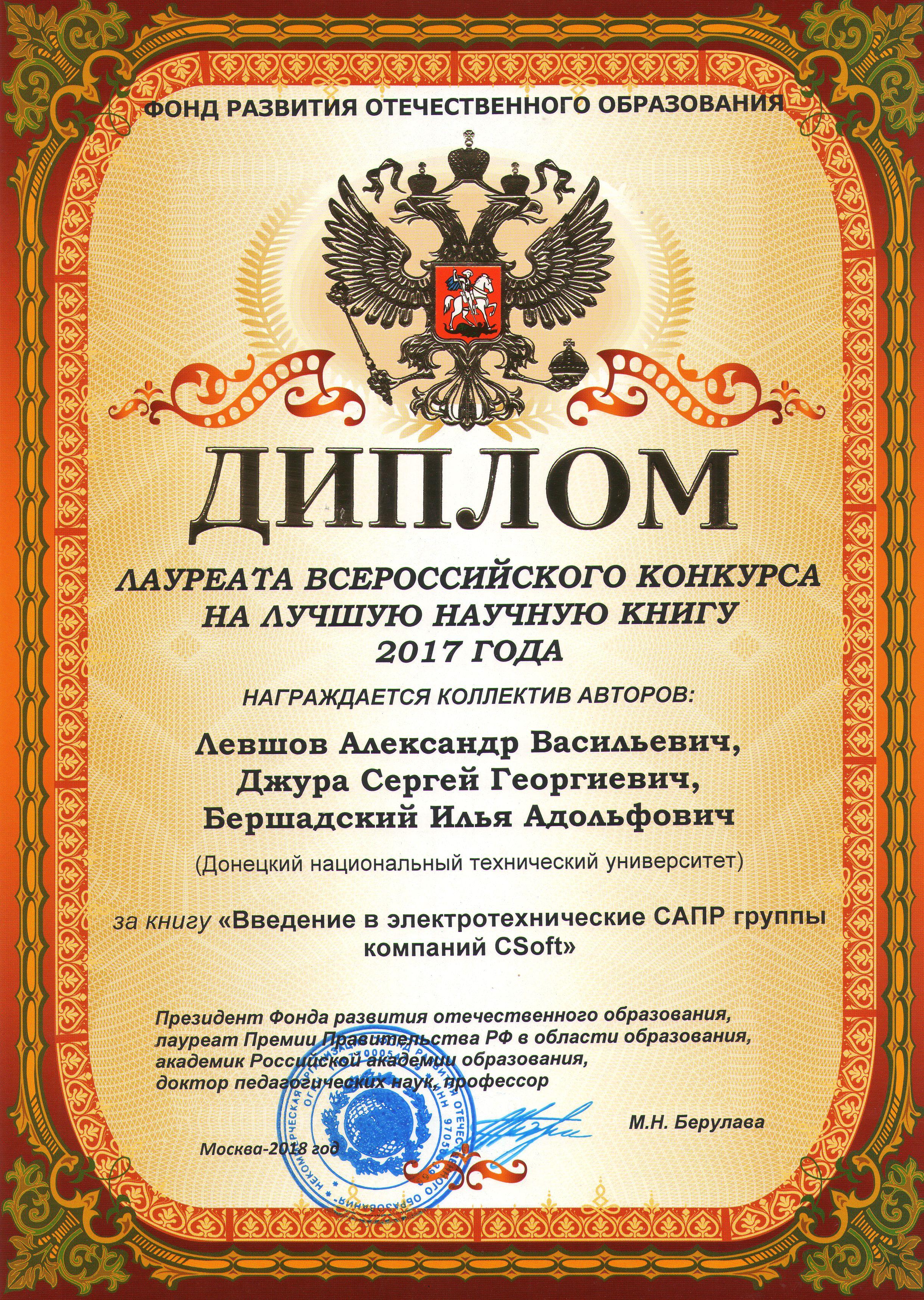 Купить авиабилеты москва красноярск и обратно